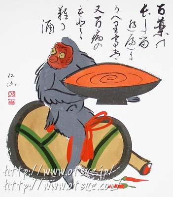猿の画像 p1_9